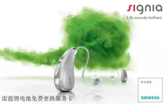 ne5532助听器电路